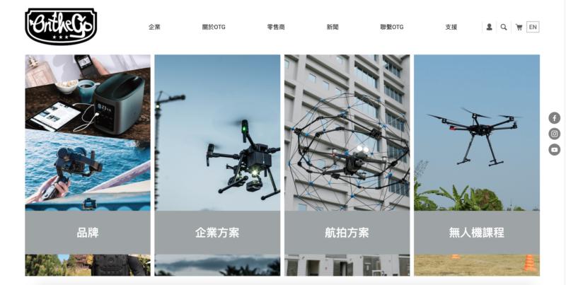 OTG 獲委任為 DJI 消費級產品香港區獨家代理 將提升本地推廣
