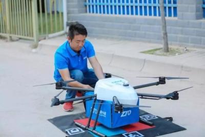 飛行城鄉之間! 中通快遞陝西開展無人機試運 效率提升 50%