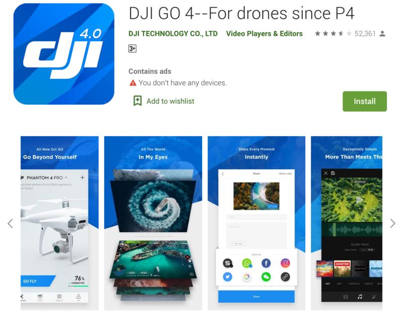 被指控手機 App 存在資安漏洞 DJI 反駁:阻止逃避飛安功能之破解