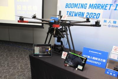 提供彈性酬載 翔隆航太發表 MIT 無人機解決方案 DRAGONFLY