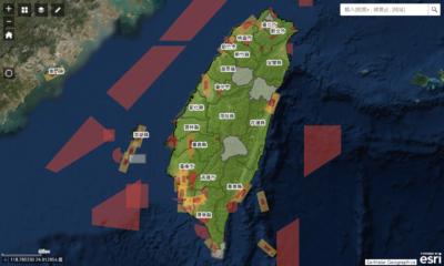 台民航局更新無人機空域圖資 飛友發現禁飛區變多