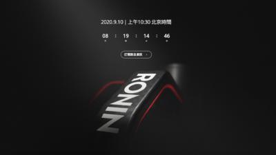 DJI 預告 9 日推出 RONIN 系列新產品 網傳照片助揭真面目