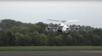 採用重機增壓引擎 KAWASAKI 複合型無人直升機完成飛行測試