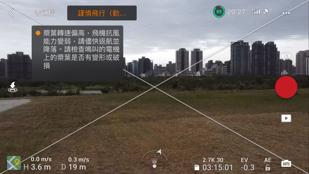 DJI Mavic Mini2 速試:抗風能力有驚喜!