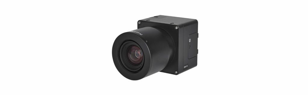 搭載一億像素相機! 日無人機公司 ACSL 推巡檢用無人機