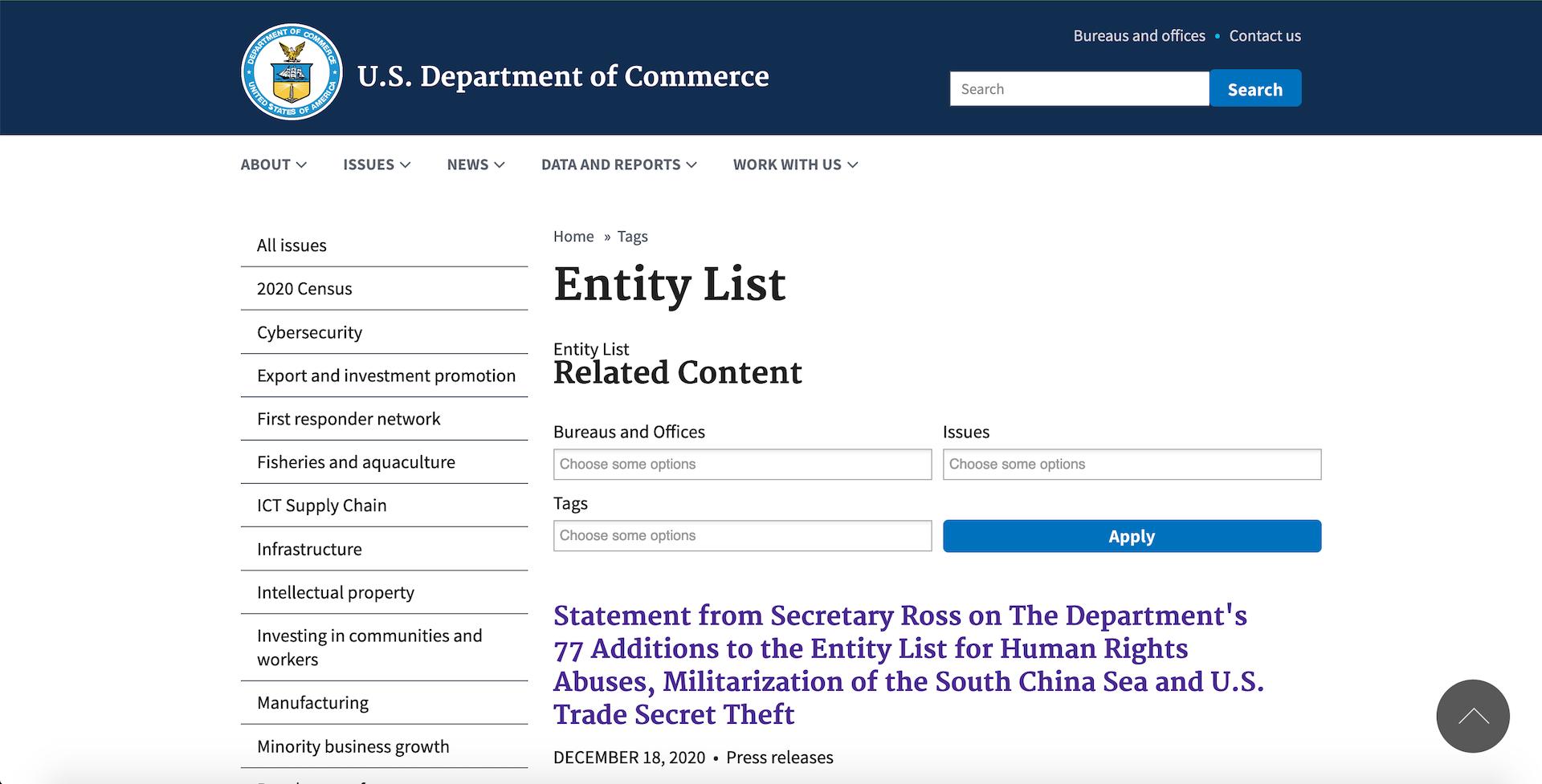 DJI 被美國商務部列入貿易黑名單 原因包括這些指控⋯⋯
