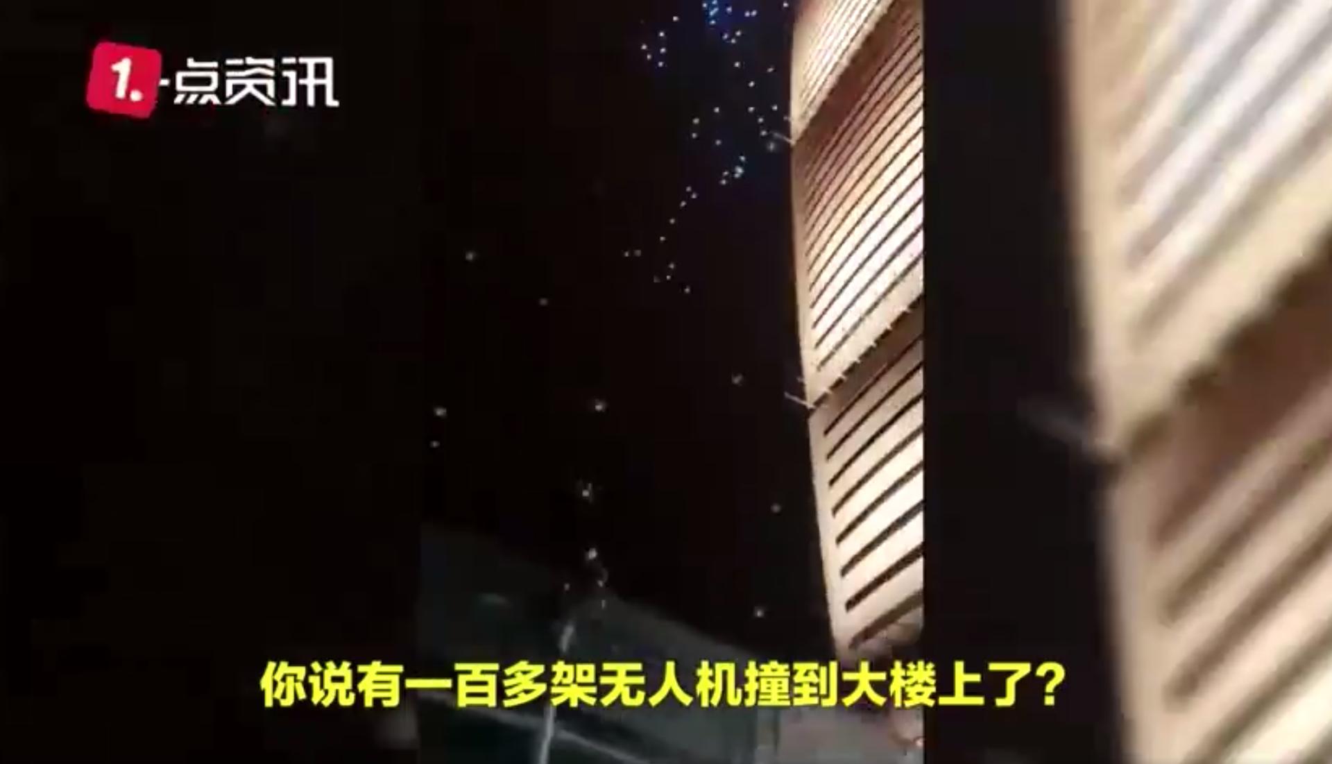 重慶無人機燈光秀表演「出包」 上百架空拍機撞樓墜機