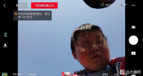 DJI Mavic Air 2 被屁孩「打下來」 網民回應兩極 到底誰是誰非?