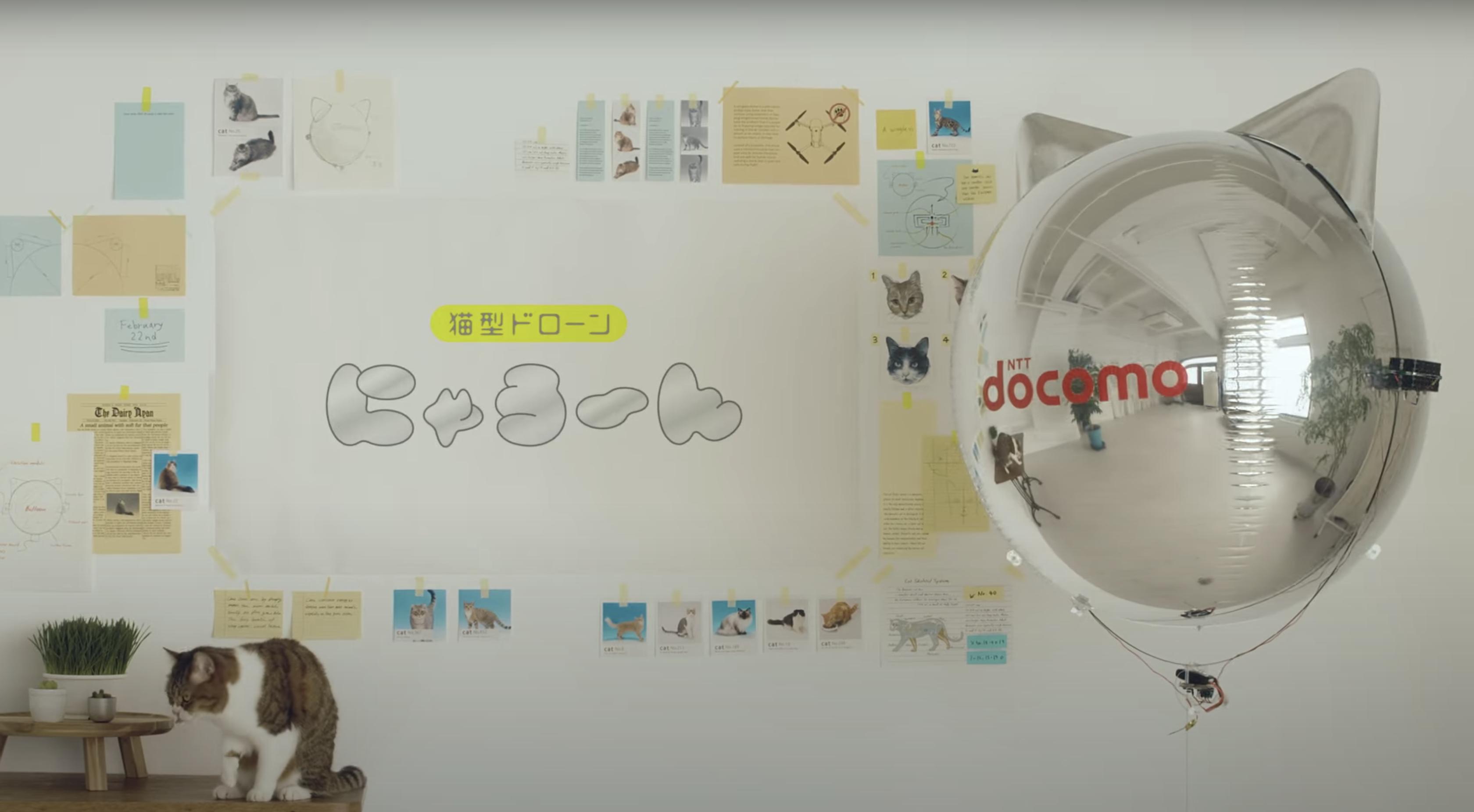 貓咪造型! NTT Docomo 推改款室內氣球無人機 可綁毛球逗貓