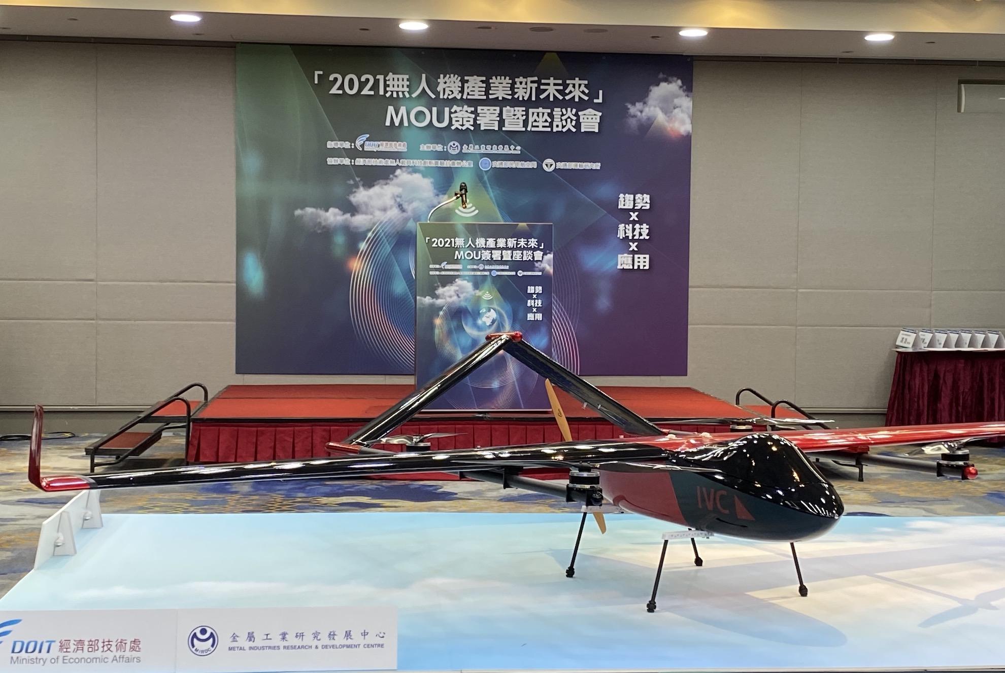 經濟部發表可抗 7 級風雨之無人機 提高探勘魚群作業成本效益