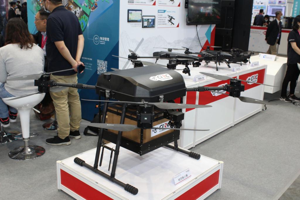 智慧城市展 2021 展出多種無人機應用