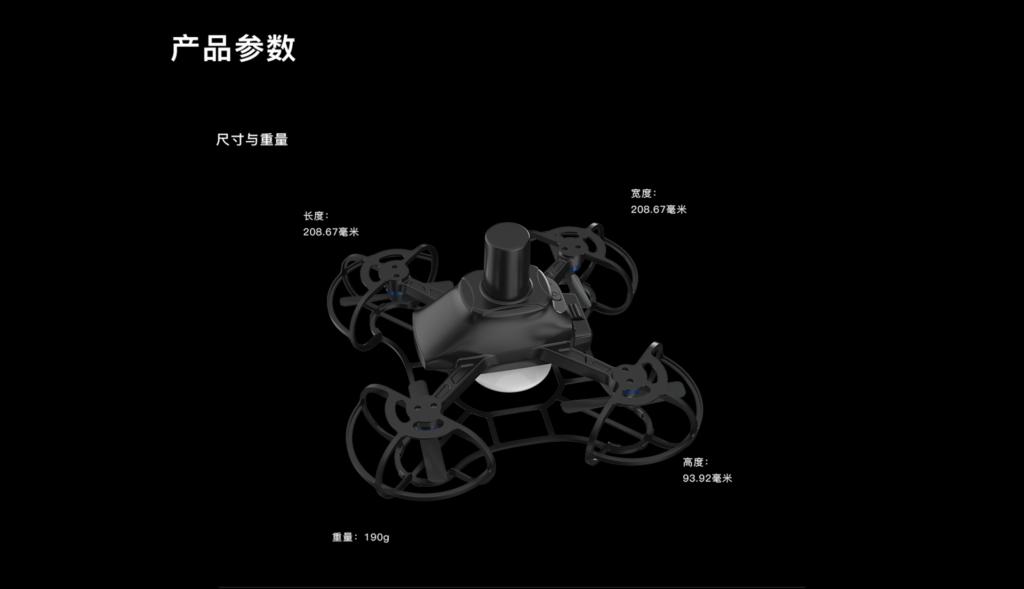 高巨創新推超低空 RTK 戶外編隊無人機 FYLO 達厘米級定位精準度