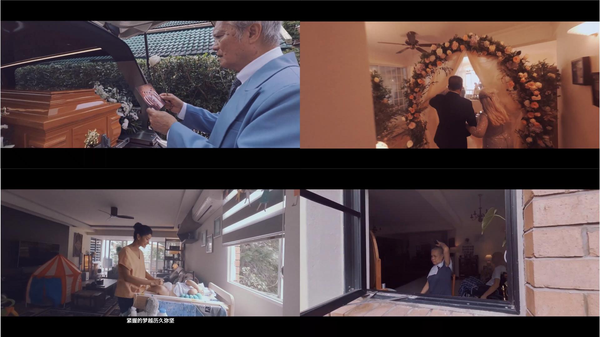 一鏡到底! 日本 FPV 飛手越洋助力 拍成「催淚」新加坡保險廣告