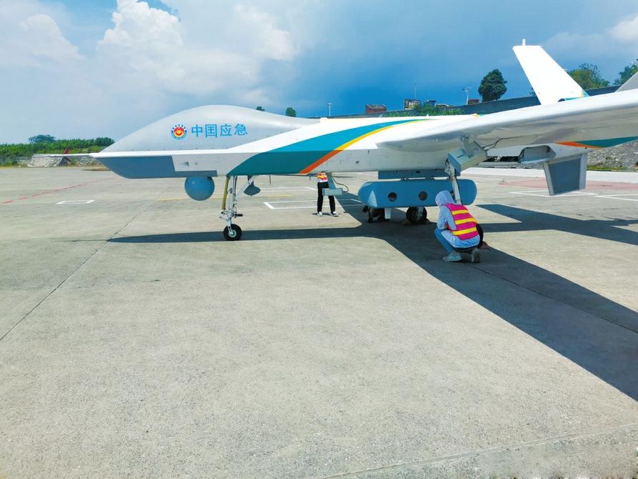 鄭州災區通信中斷 翼龍-2H 無人機空中搭應急通信基站