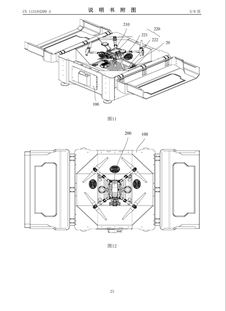 DJI 一款無人機基站及充電系統專利曝光 提升商用無人機作業效率