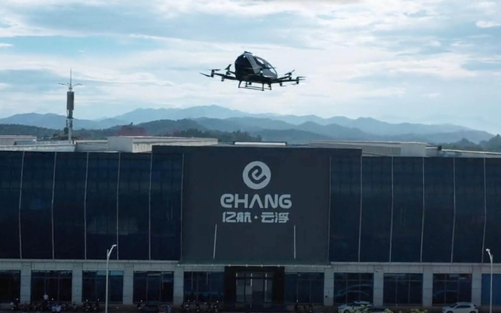 億航宣佈廣東雲浮新生產基地投產 從生產加工至整機組裝及飛行測試