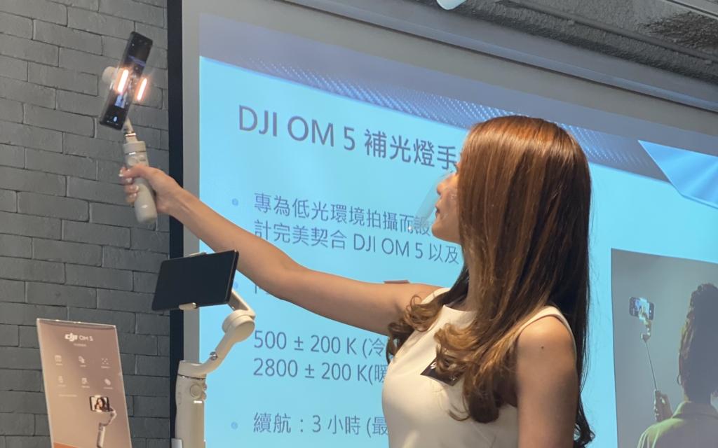 開箱 DJI OM 5! 試用感:摺疊後更小巧便攜 加長桿令自拍更廣角