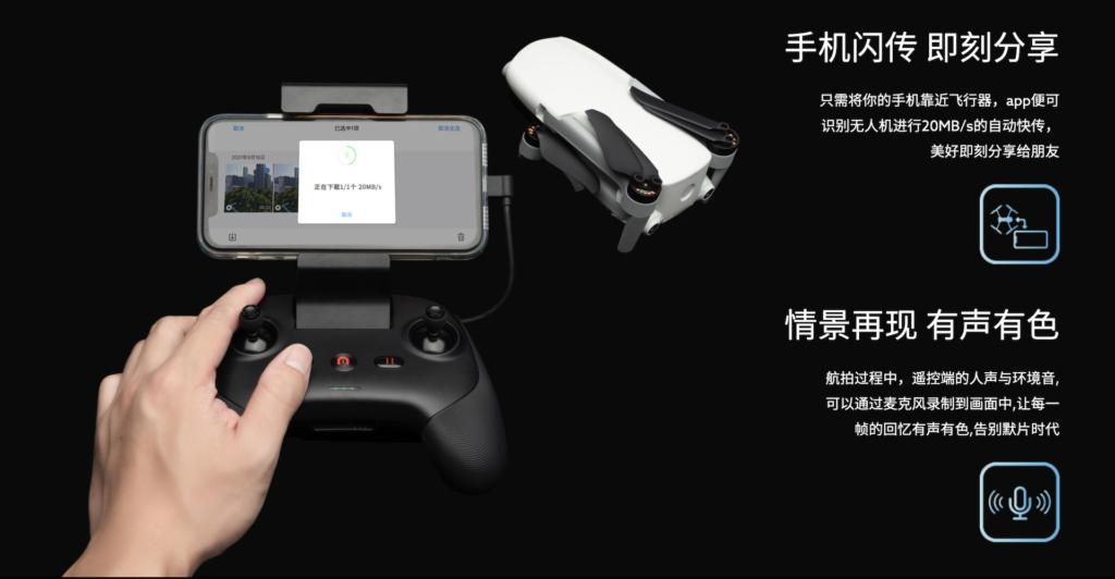 Autel 發佈 249 克迷你無人機 EVO Nano 系列  28 分鐘續航 具三向避障