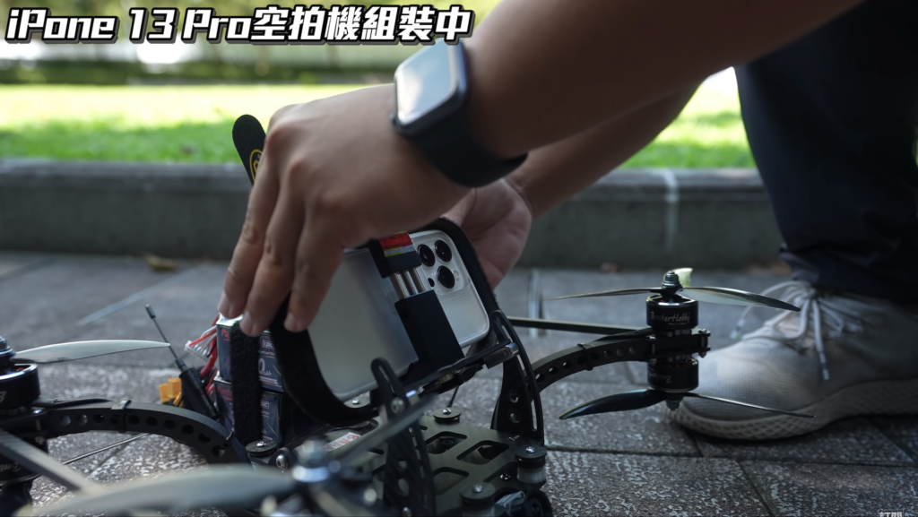 Joeman 將 iPhone 13 Pro 改造成空拍機 來場真正的「飛航模式」實測