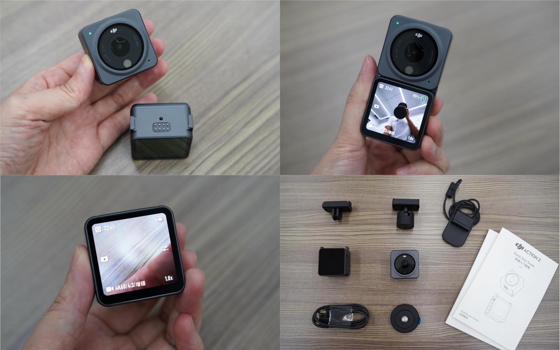 DJI Action 2 開箱:磁吸卡扣結構穩固 地平線增穩效果令人「嘩」出來